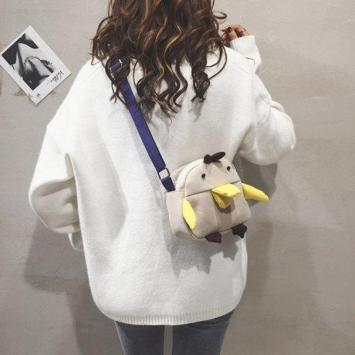 Adjustable Cute Duck Shape Nylon Women Fashion Shoulder Bag