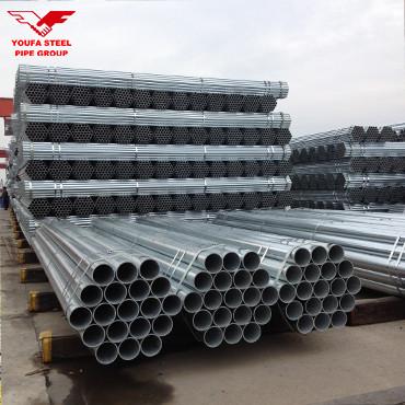 High Quality China Custom Made Ms Weld ERW Galvanized Steel Pipe