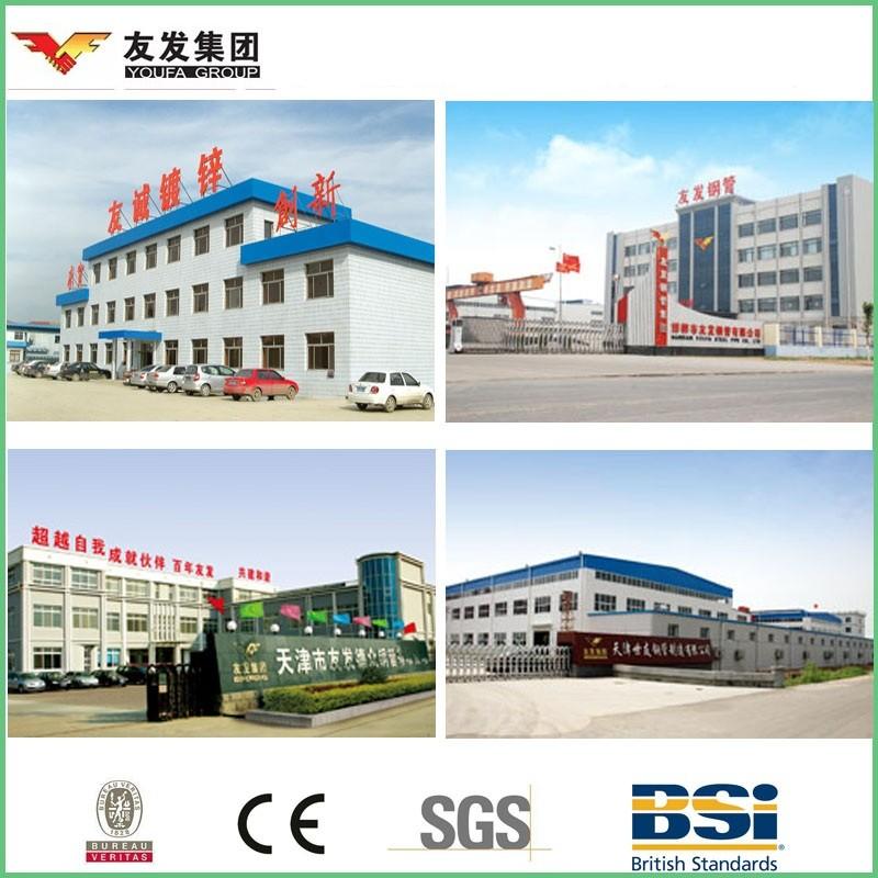 youfa factory
