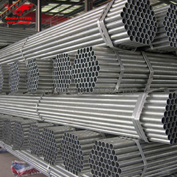2019 High quality China Galvanized Steel Pipe