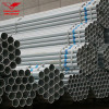 Fast delivery Hot Sale 20mm-60mm Ms Steel Tube/Hollow Section in China Manufacturer