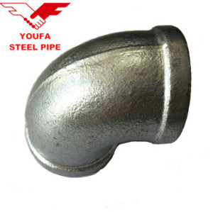 youfa female threaded malleable bend elbow steel  pipe fitting