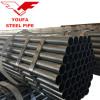 High quality ASTM A106 Gr. b sch40 sch60 sch80 seamless carbon steel pipe black round steel pipe