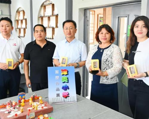 Tianjin Youfa Charity Fund held a donation ceremony with peace of mind