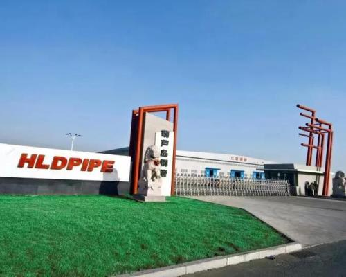 Youfa Group cooperated with API 5L oil steel pipe factory