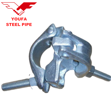 china high quality Scaffolding pressed coupler scaffolding swivel coupler