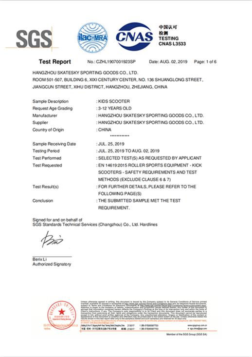 EN14619 : 2015 롤러 스포츠 장비-킥 스쿠터 안전 요구 사항 및 테스트 방법.