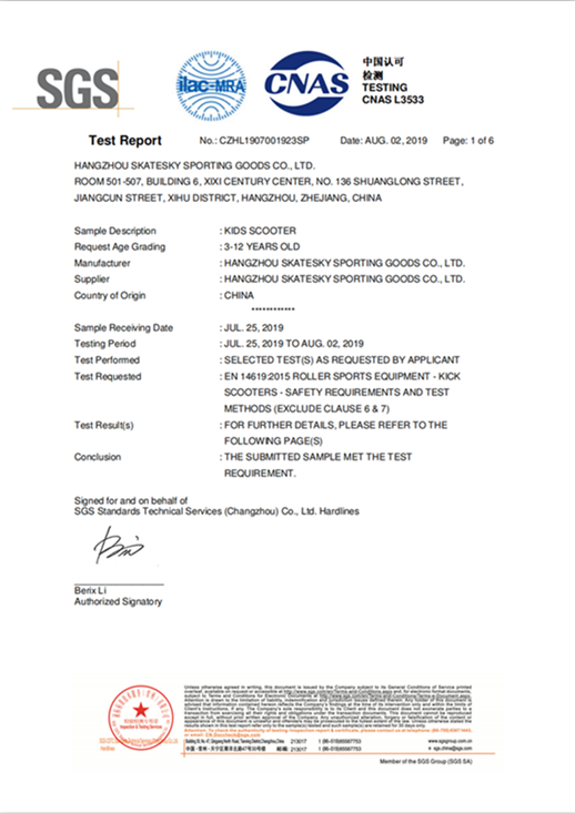 EN14619: 2015 equipamentos esportivos de rolo - Requisitos de segurança para scooters - pontapé e método de teste.