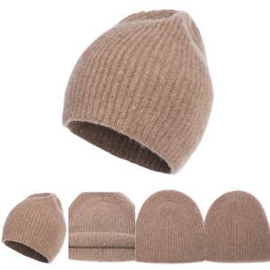 Wholesale Men's Rib Knit Pure Cashmere Beanie