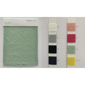 Sustainable 55%Silk 45%Polyamide Fiber Recycled fancy yarn