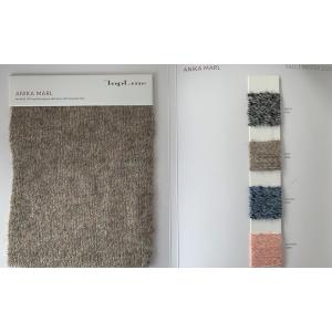 Sustainable Luxury 27%Superfine Alpaca 28%Wool 45%Polyamide Fiber Fancy Yarn