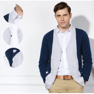 Cardigan pur cachemire pour homme avec blocs de couleur pour l'automne-hiver