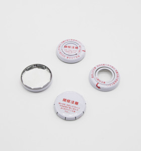 High quality Japan metal engine oil cap, squeeze cap