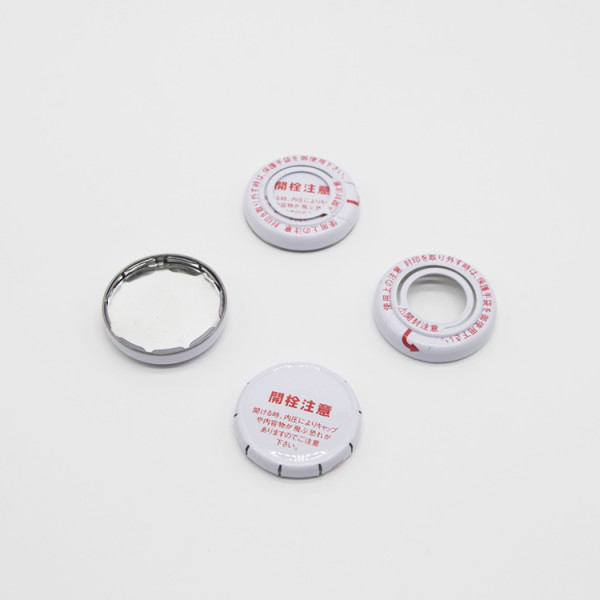 High quality Japan metal engine oil cap, squeeze cap