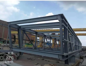 Fabrication à forte capacité portante, rigidité du chevalet à charbon en acier