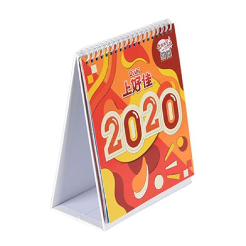New Year Monthly Desktop Standing Flip Calendar