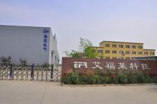 Erfolgreich(Tainjin) Automation Technology Co., Ltd.