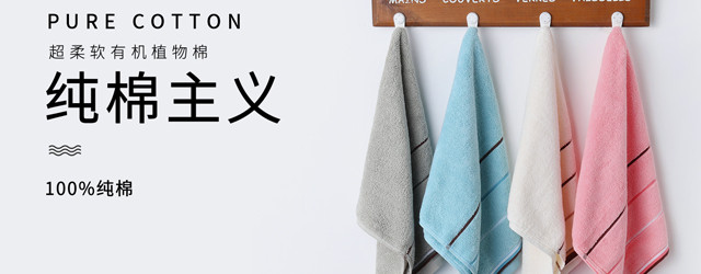 Cloth products