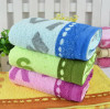 World towel trade pattern unscramble
