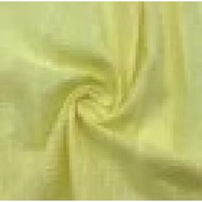 Spring Summer New Children′s Dress Jacquard Cotton Fabric Hair Ball Shirt Fabric