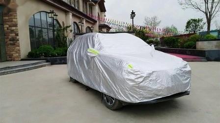 Car Accessories Car Decoration Silver Waterproof Sunproof Auto Body Cover SUV Sedan Full Car Cover