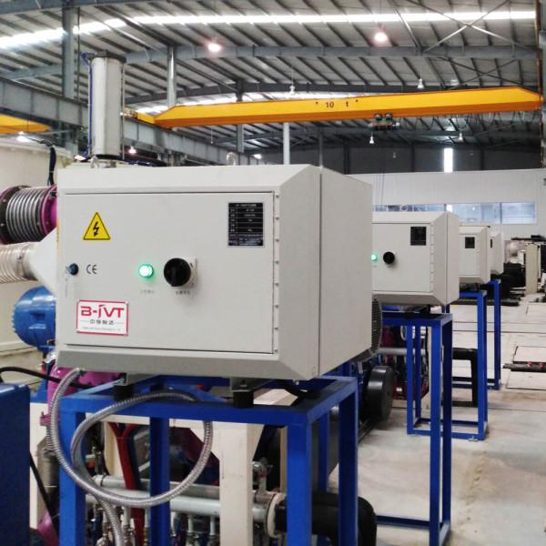 JAF series air filter purification equipment, vacuum pump air filter