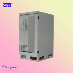 SK-248 outdoor cabinet, with air conditioner, IP55