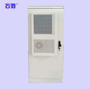 SK-312 outdoor cabinet, with air conditioner, IP55