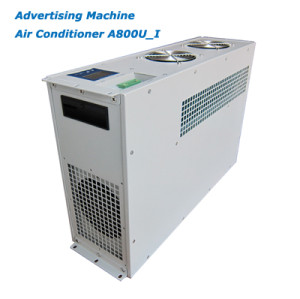 Advertising machine air conditioner, cabinet air conditioner