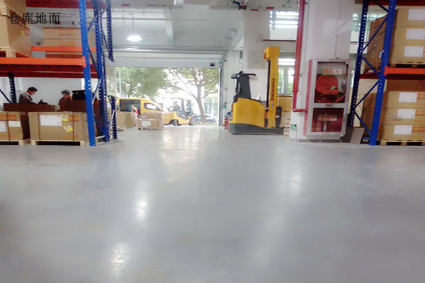 ShanghaiPuxu Machinery Workshop Floor Project