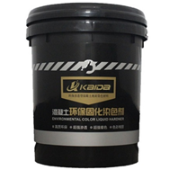 KD-200 White Black Dyed Concrete Floors Pigment Cement Pigment Colors