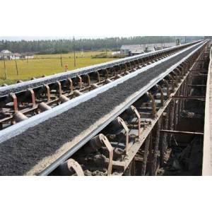 Coal Mining Belt Conveyor for Steel Plant