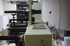 Qingdao Xinyushi Printing Package Technology Co.,ltd