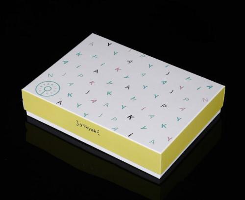 Luxury Paper Packaging Box Cardboard Gift Box