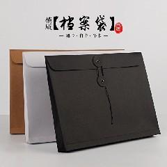 Kraft Paper Bag Packaging Bag File Bag Paper Bag