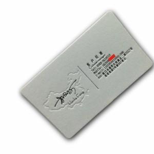 Custom Color Letterpress Printing Business Cards