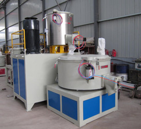 PVC Powder Vertical Mixing Machine