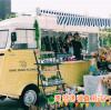 retro yellow food truck