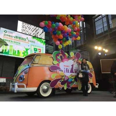 vintage food truck manufacturer with bright color