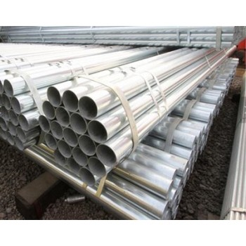 STK400 HOT DIP GALVANIZED MILD STEEL PIPE FROM YOUFA