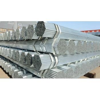 BS1387 2 inch galvanized pipe galvanized rigid steel tube made in China e
