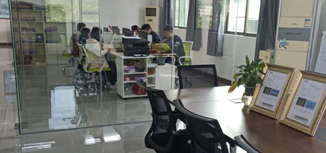 Guangzhou Fanxun Co., Ltd.