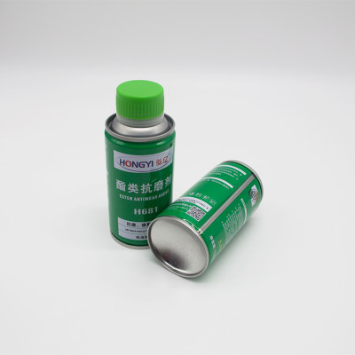 52*210 aerosol can,novelty aluminum aerosol can sprayer