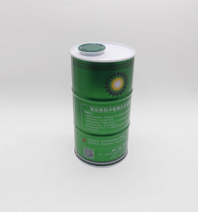 16 oz tin 1.6l metal tin container,metal tin can pakistan