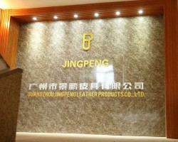 Guangzhou JingPeng Leather Products Co.,Ltd