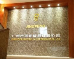 Guangzhou JingPeng Leather Products Co.,Ltd