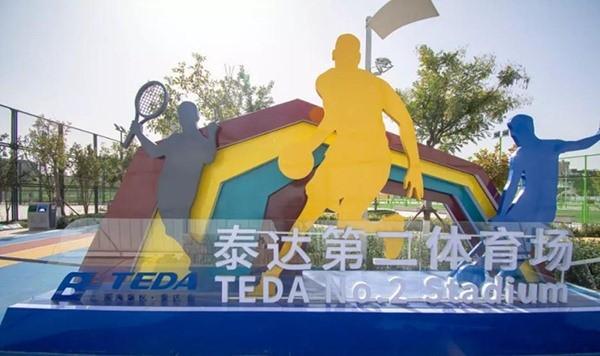 TEDA No.2 stadium