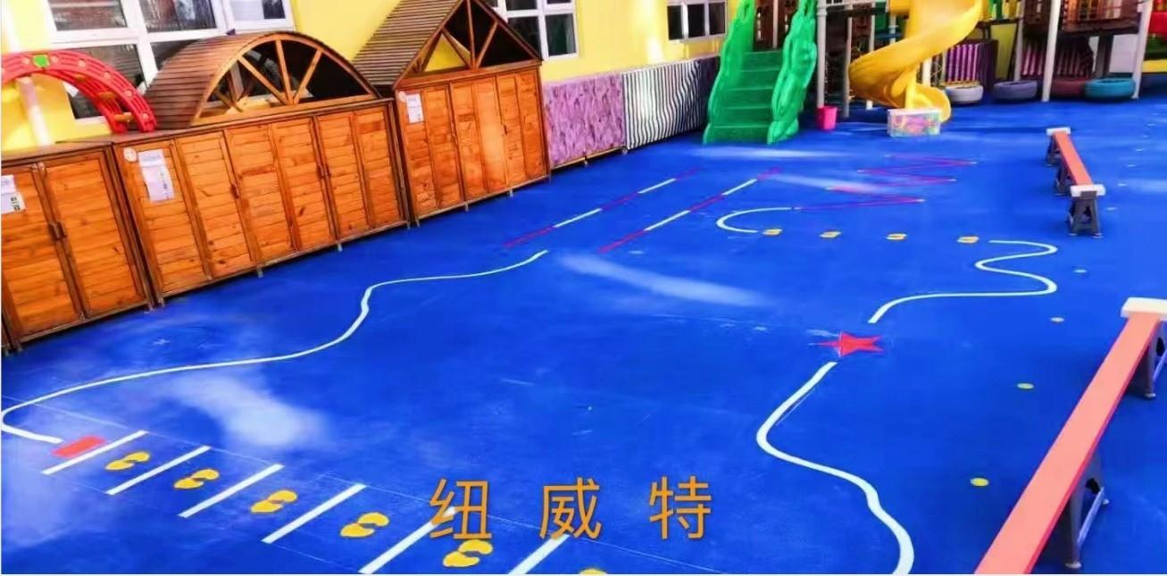pro rubber flooring