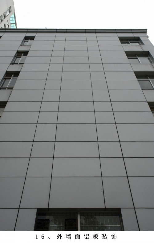 building Imitation stone aluminum exterior wall panels