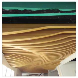 Wavy wood grain aluminum square